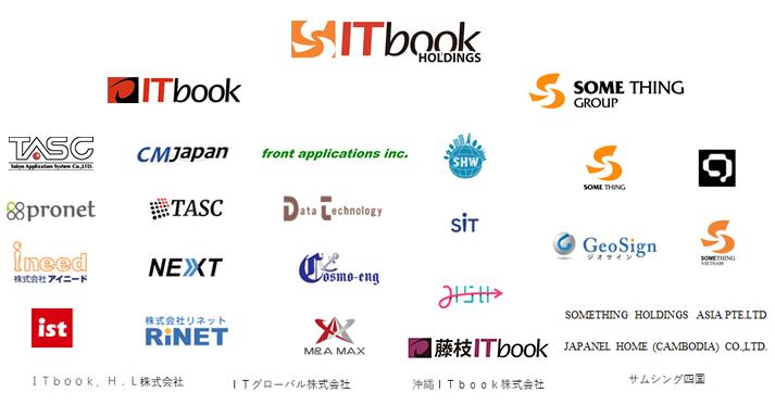 ITbookホールディングス グループ