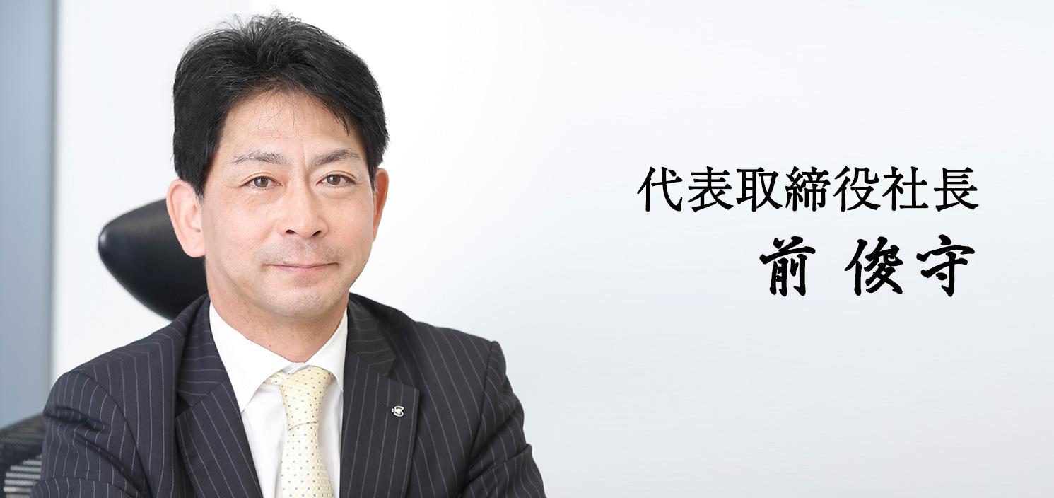 ITbookホールディングス 代表取締役社長 前 俊守